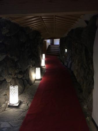 Miyawaka, Giappone: 廊下