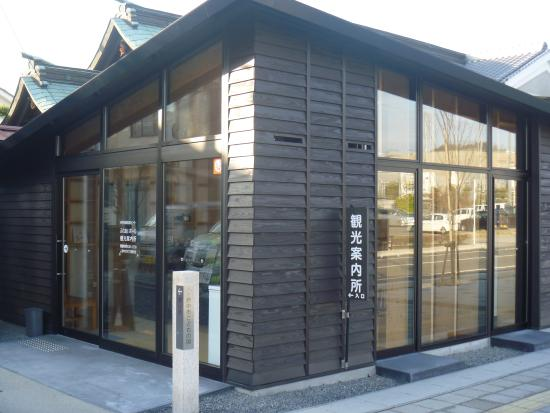 Fuchu City Tourist Association (Tourist Information Center)