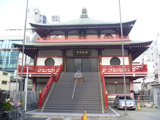 Tetsugenji Temple