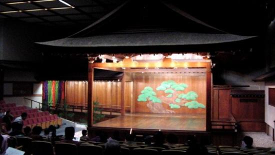 ‪Ishikawa Prefecture Noh Theater‬