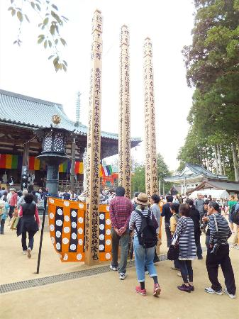 舎利会 - Picture of Koyasan Danjo Garan, Koya-cho - TripAdvisor