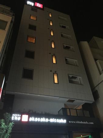 Foto de the b tokyo akasaka-mitsuke