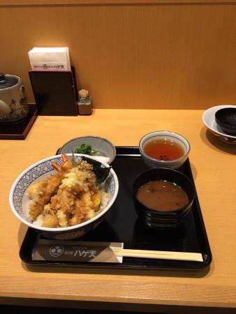 Ginza Hageten Omori Tokyu