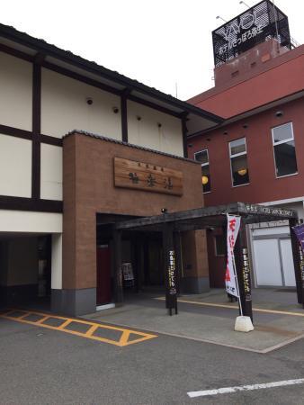 Gokurakuyu Sapporo-Yayoi