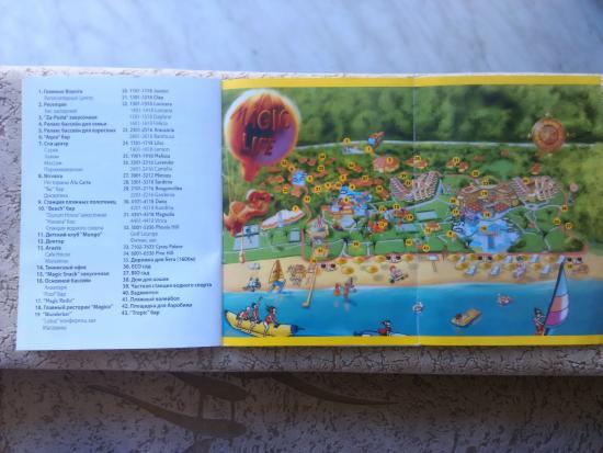 Magic Life Waterworld Imperial: Карта отеля