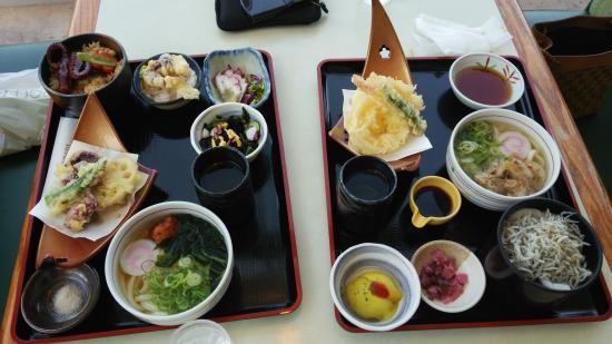 Royal Awaji Service Area