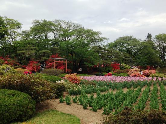 Numata Park