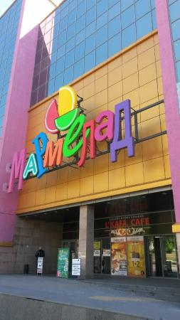 Marmelad Shopping and Entertainment Centre
