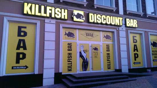 KILLFISH Discount Bar