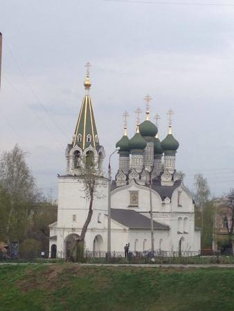 The Temple in Honor of the Assumption of the Blessed Virgin Mary