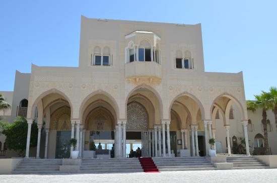 Palm Beach Palace Tozeur : Main Entrance