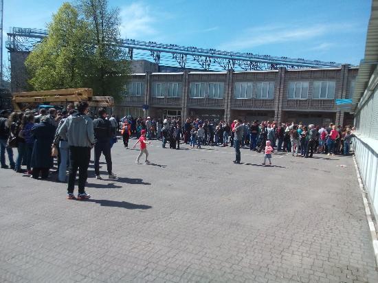 Slavutich Arena Stadium