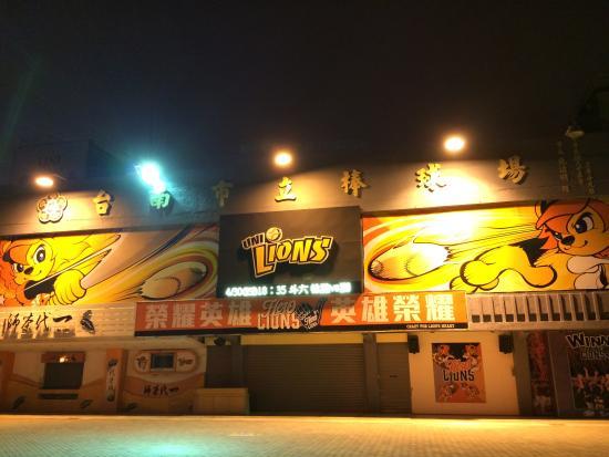 Tainan Municipal Baseball Stadium: 棒球場