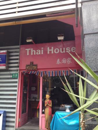 Thai House(YanAn West Road)