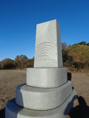 Granite Sculpture Dialog-Talerstolen: Søsiden