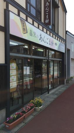 Hataei Kashiho