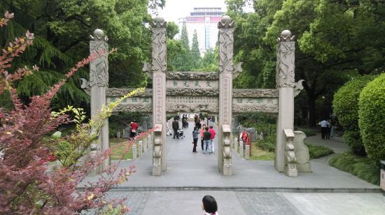 Shanghai Xu Guangqi Tomb: 墓地前牌樓