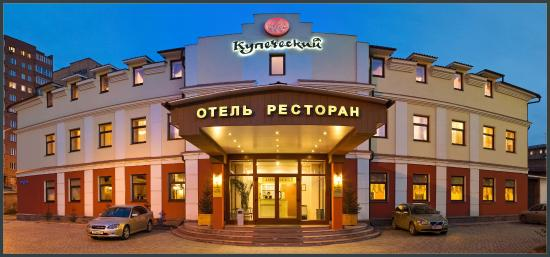 Photo of Kupechesky Hotel Krasnoyarsk
