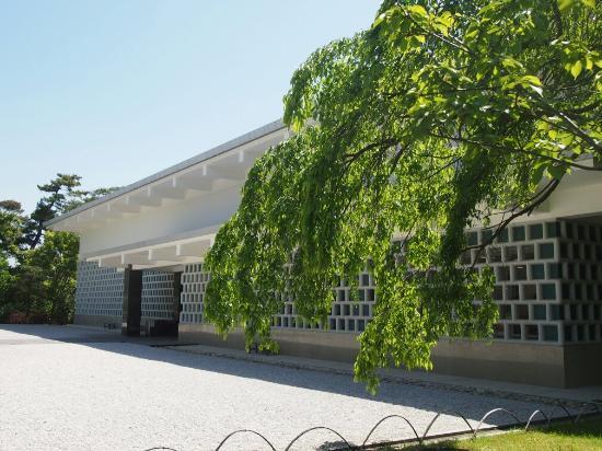 The Museum Yamato Bunkakan