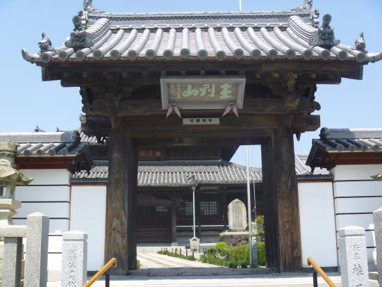 Jogakuji Temple
