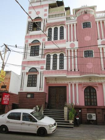 Rajputana Haveli: Hotel view