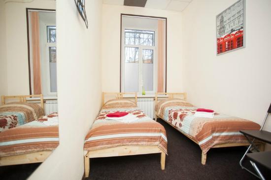Super Hostel on Lebedeva 10 : В номере