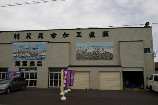Hatamiya Shokuhin