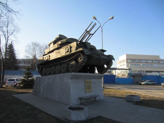 Monument Self-Propelled Gun ZSU-23-4 Shilka