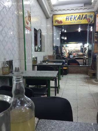 Koshary Hekaya