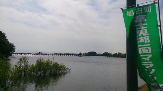 Fujimi Lake Park