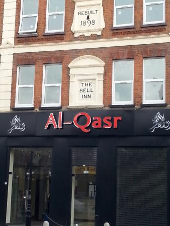 Ilford, UK: Al-Qasr