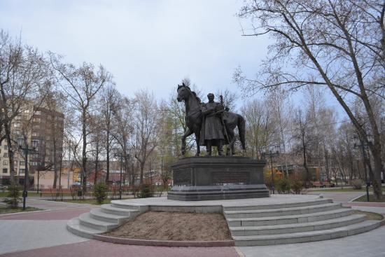 Monument to Hetman Matvei Platov