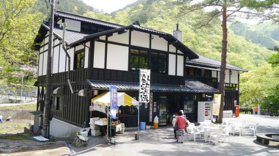 Ryusendo Rest House