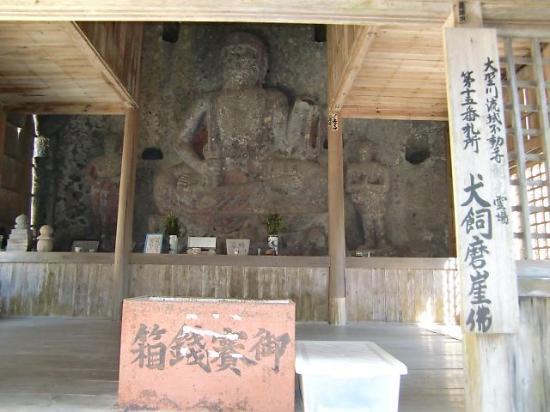 Inukai Stone-Statue