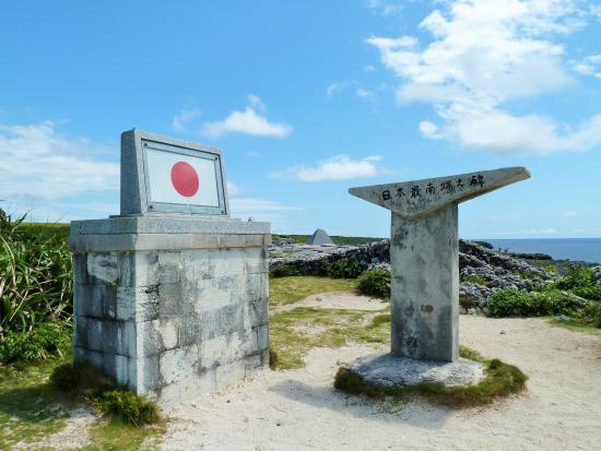 日本 最 南端 島