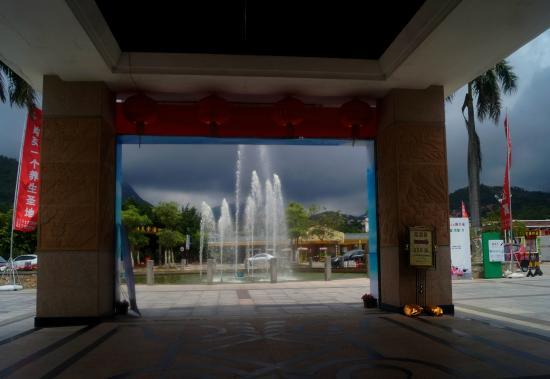 Gudou Hot Spring Resort : Entrada Principal