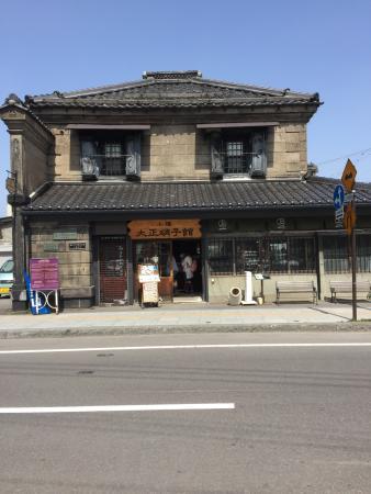 Taishougarasu Museum: 入口です