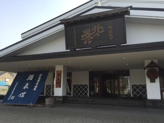 Kita No Homare Sake Brewery Shusenkan Museum