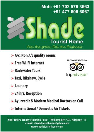 Shade Tourist Home : This is what we are !