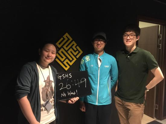 ‪Seoul Escape Room Hongdae‬
