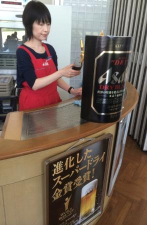 Suita, Giappone: Asahi Black!