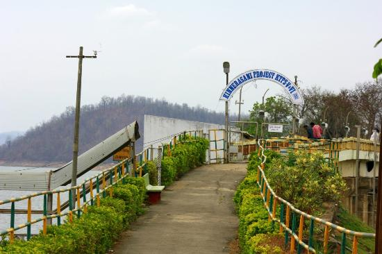 Khammam, Ấn Độ: Entry to the dam