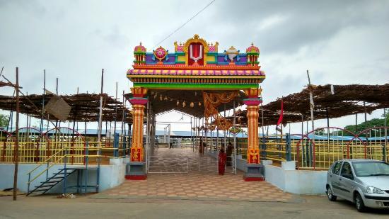 Sri Sitaramachandra Swamy Temple