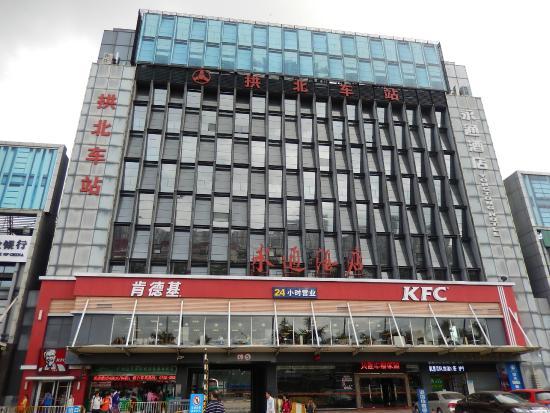 Xinhaorun Holiday Hotel Zhuhai Haotong Building: アクセス抜群
