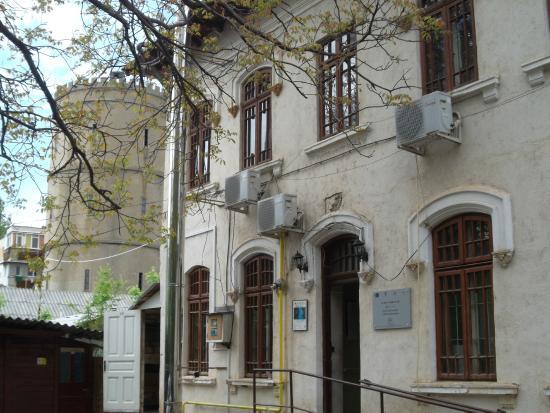 Lower Danube Museum