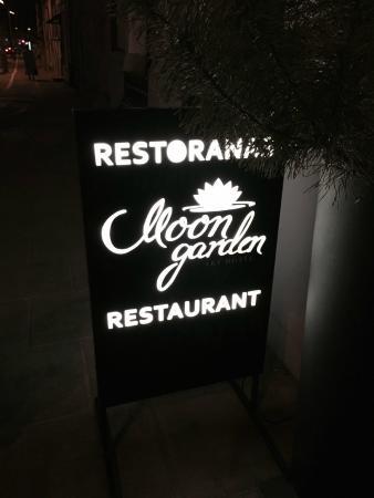 Moon Garden Restaurant: restaurant sign, outside the hotel