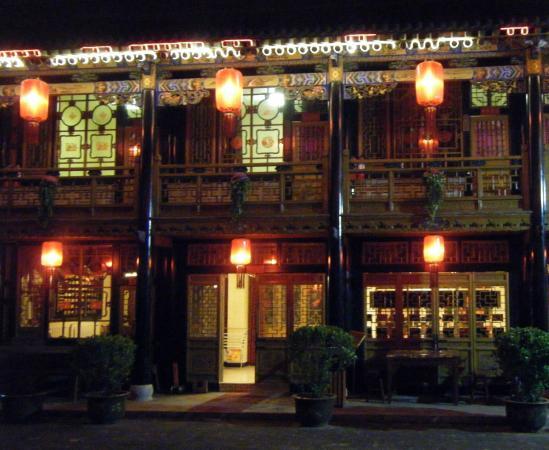 hongjintai chengjia courtyard prices guest house reviews rh tripadvisor com
