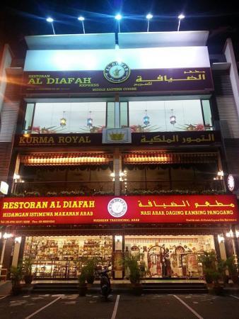 Al Diafah Express