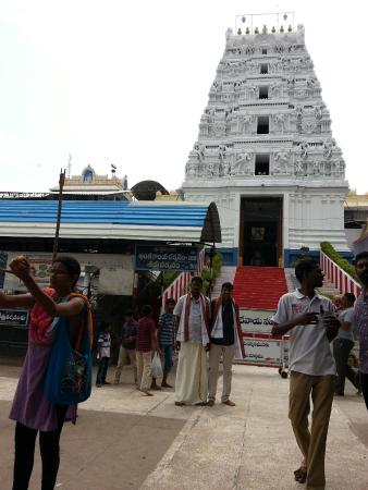 Annavaram, India: Lord Veera Venkata Satyanarayana Swamy Temple