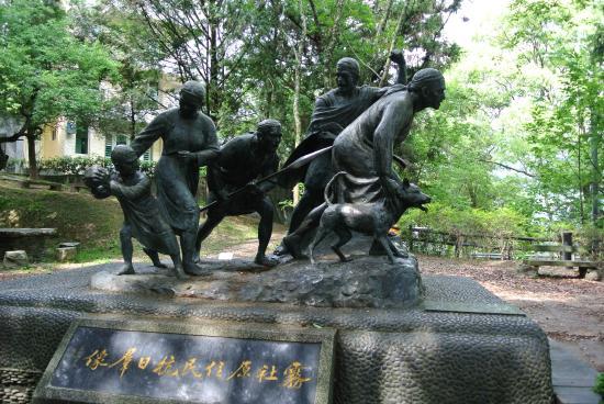 Mona Rudao Memorial Stele